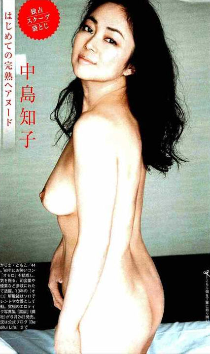 中島知子 全裸 熟女 芸能人 おばさん ヌード エロ画像【40】