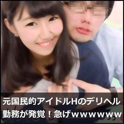 エロ情報10