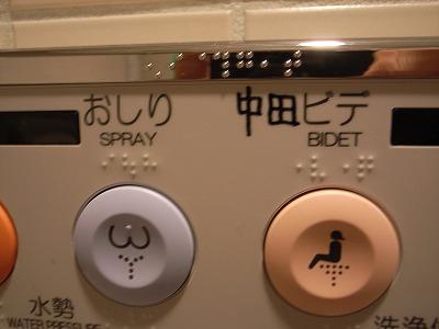 笑える おもしろ エロ画像【2】