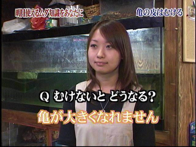 笑える おもしろ エロ画像【6】