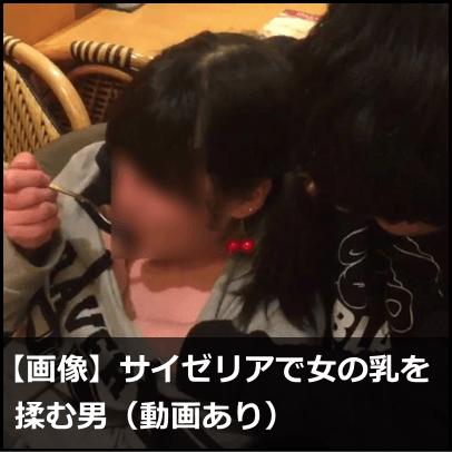 エロ情報1