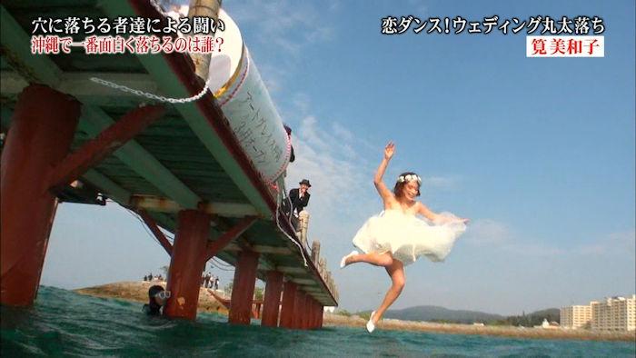 【画像】水中落とし穴で筧美和子のおっぱいポロリwwww