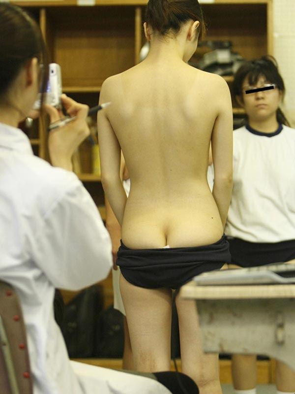 ブルマ一丁 上半身 裸 体操服 トップレス エロ画像【15】