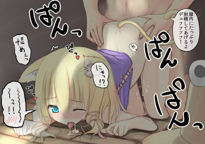 猫耳 にゃん 二次元 セリフ エロ画像【10】