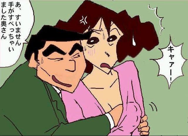 Shinchan sex med mamma pic special