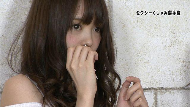 【画像】凰かなめのリアルプロ感