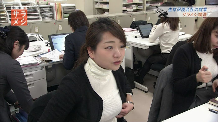NHKで生保レディの職場がニット巨乳だらけでエロすぎた件!!