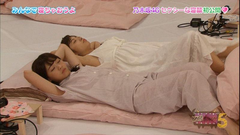 寝顔 寝姿 可愛い 居眠り 美女 エロ画像【36】