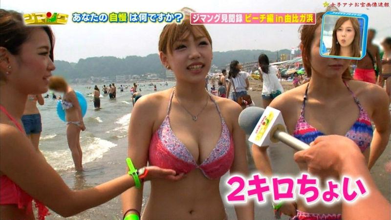 水着 おっぱい 巨乳 ビキニ エロ画像【50】