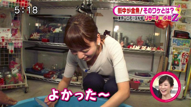 金魚すくい 胸チラ 日本の夏 エロ画像【2】