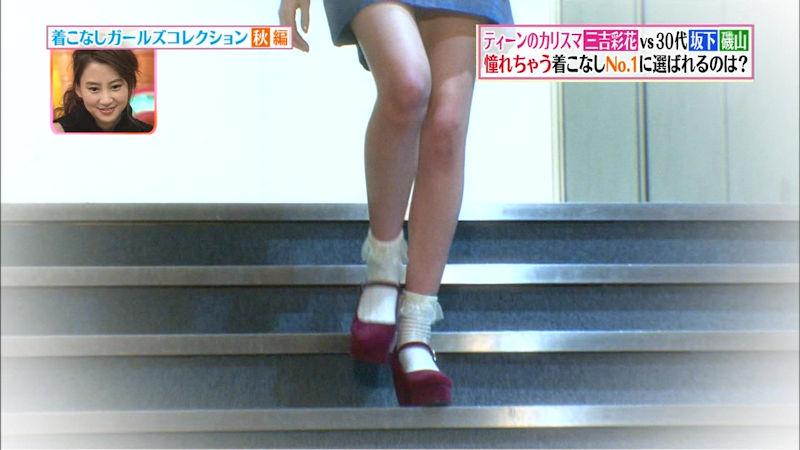 パンツ 下りる 階段パンチラ エロ画像【15】