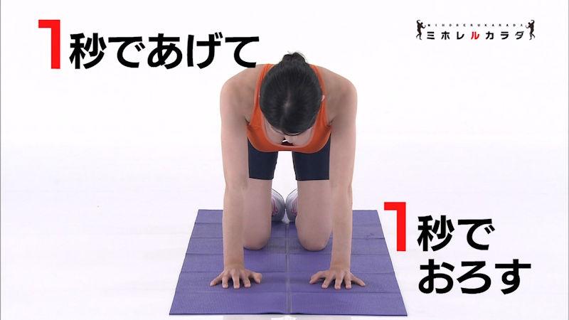 スポブラ 胸チラ 谷間 隙間 スポーツブラジャー エロ画像【16】