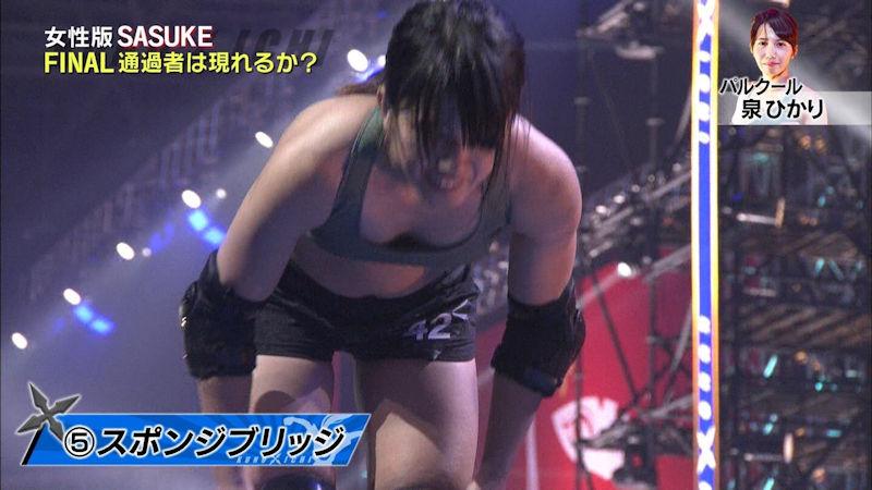 スポブラ 胸チラ 谷間 隙間 スポーツブラジャー エロ画像【38】