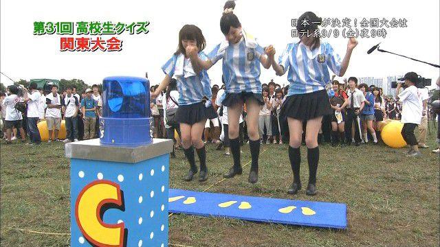 パンチラ スカート ジャンプ エロ画像【2】