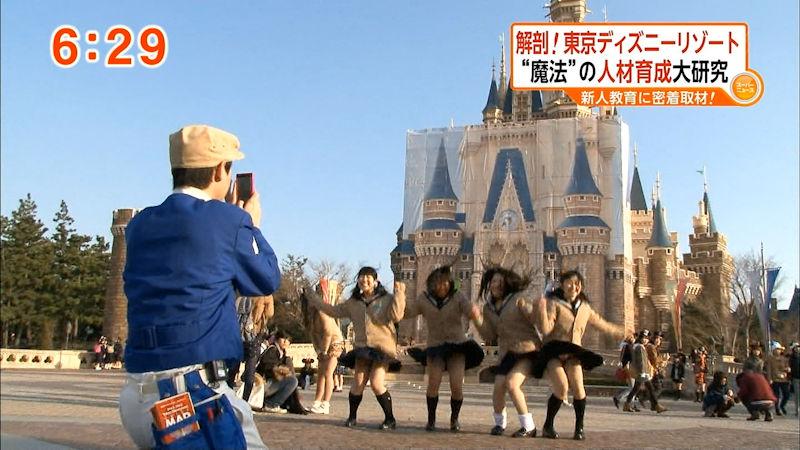 パンチラ スカート ジャンプ エロ画像【32】