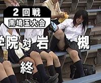 高校野球のパンチラ胸チラ放送事故!応援スタンドハプニングのエロ画像