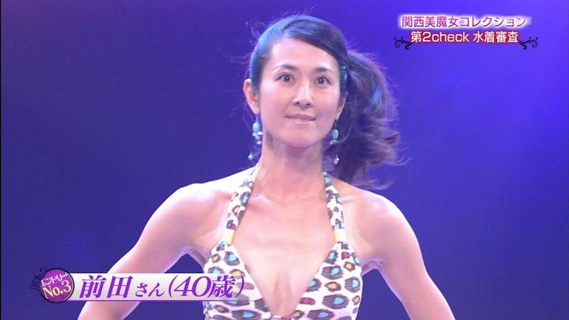ズレる ハミ出す ハミ乳首 ハミ乳輪 ハプニング エロ画像【15】