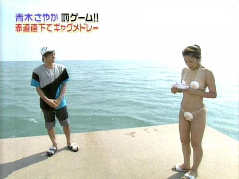 貝殻 水着 過激 ビキニ エロ画像【17】
