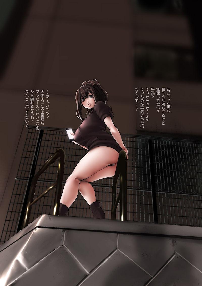 住宅街 野外 露出 二次元 エロ画像【2】