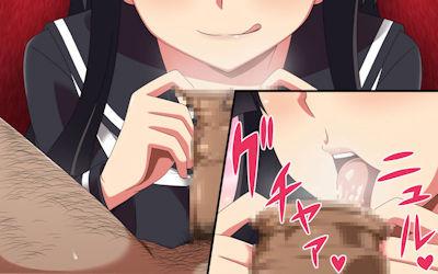 チンカスも舐める包茎フェラの二次元エロ画像 ①
