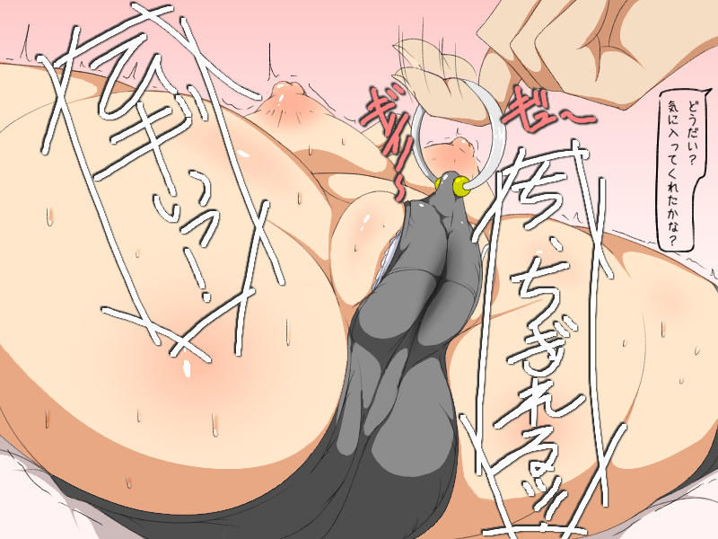 クリトリス 二次元 クリ責め エロ画像【17】
