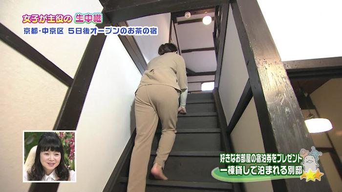 階段 背後 お尻 見上げる エロ画像【36】