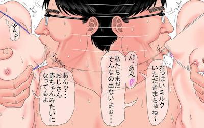貧乳の乳首を吸い舐めしてる二次元エロ画像 ④