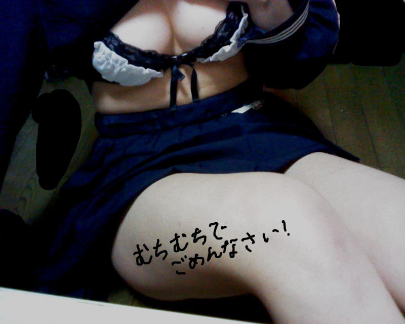 JK ブラチラ ブラモロ エロ画像【38】