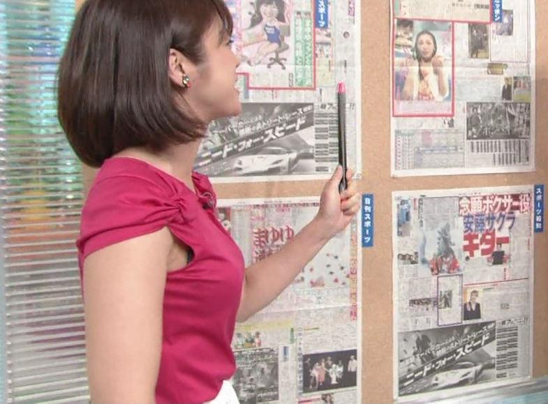 胸チラ 脇 隙間 覗く エロ画像【24】