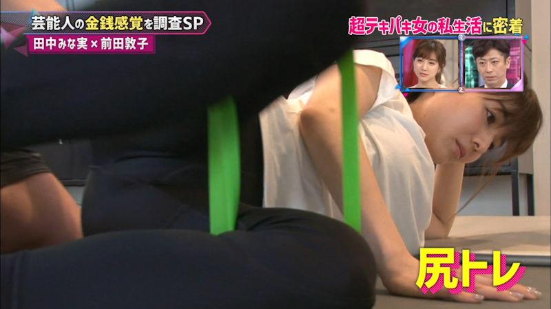 仰向け うつ伏せ 横向き寝 寝転び マンスジ エロ画像【45】