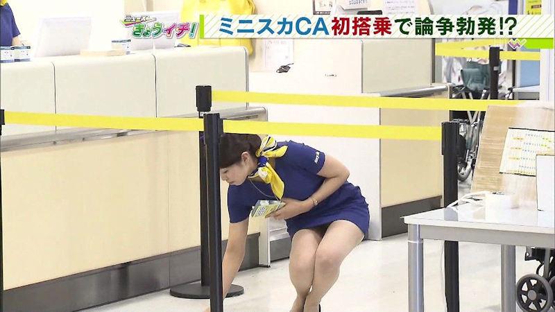 働く女性 パンチラ エロ画像【2】