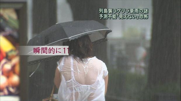 アイドル・女子アナ・芸能人お宝画像 Part.13【お宝・放送事故エロ画像.5】
